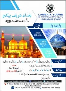 Baghdad Ziyarat 2018 Package   Labbaik Tours & Travels ...
