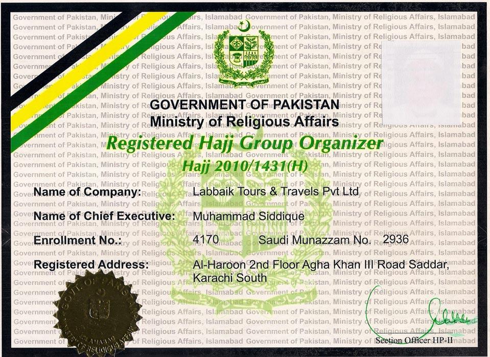 Labbaik Tours MORA Certificate