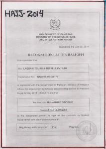 Labbaik Tours Recognition Letter 2014
