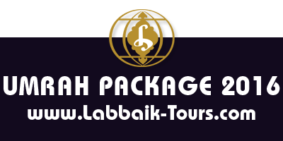 Umrah Packages 2016 for Karachi Pakistan