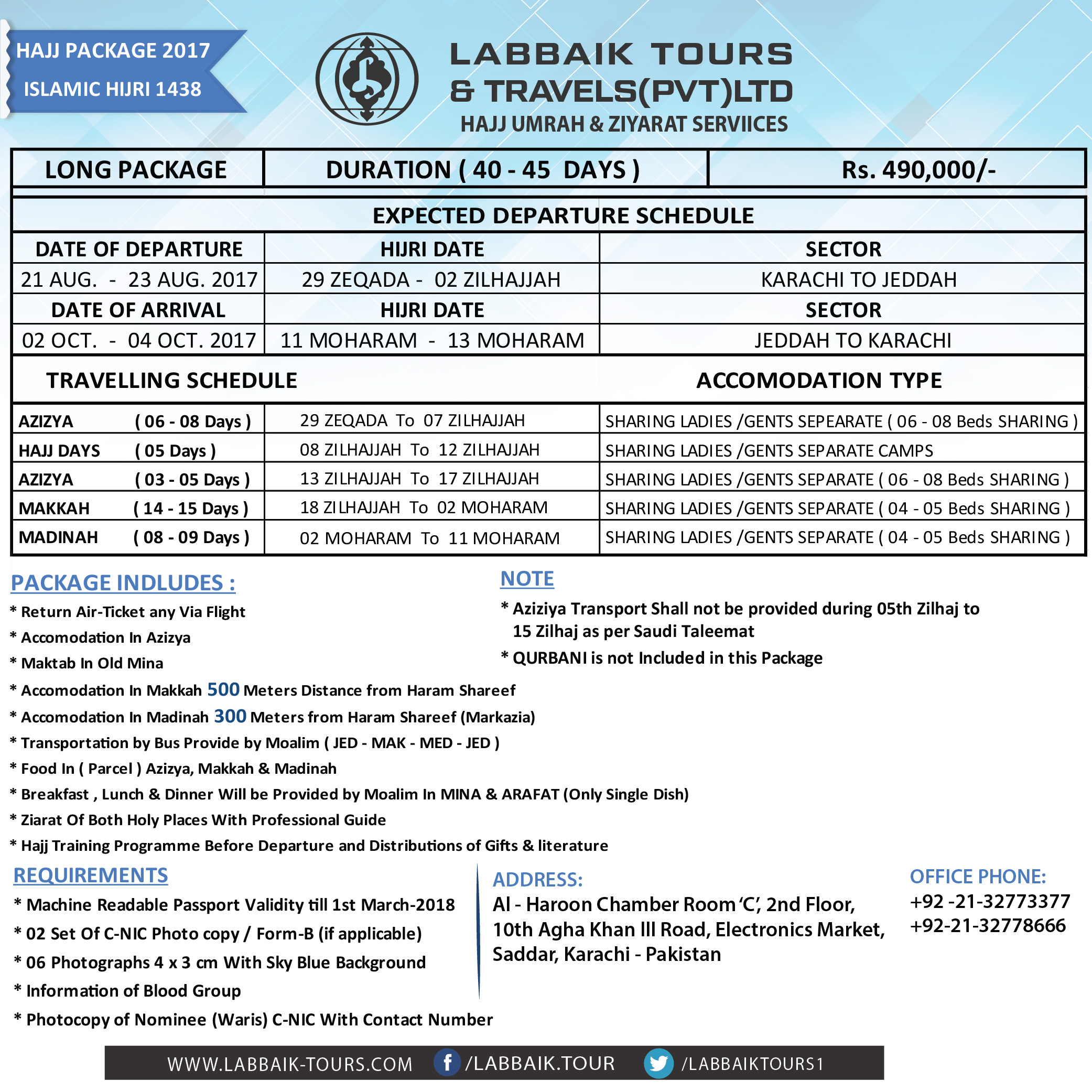 Hajj 2017 Package | Labbaik Tours & Travels (Pvt ) Ltd
