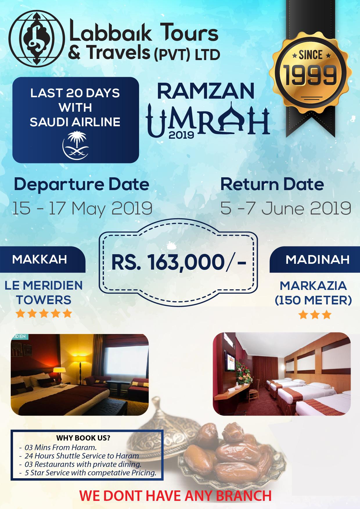 Ramzan Package 2019 | Labbaik Tours & Travels (Pvt ) Ltd