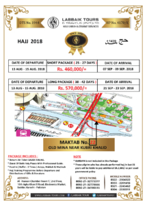 Hajj 2018 Package - Labbaik Tours & Travels (Pvt ) Ltd Karachi