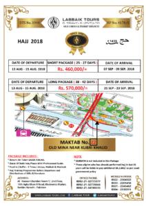 Hajj 2018 Package - Labbaik Tours & Travels (Pvt ) Ltd Karachi