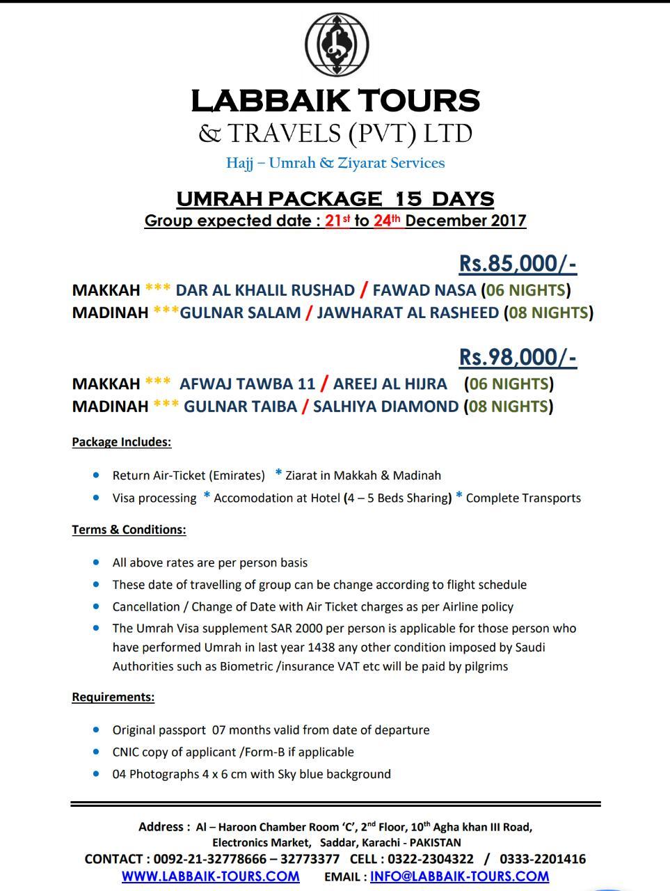 Ramzan umrah package 2018   Labbaik Tours & Travels (Pvt ) Ltd